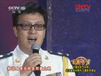 男声独唱:《咱老百姓》 演唱:吕继宏