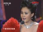 歌剧《江姐》选段《五洲人民齐欢笑》演唱:尤泓斐