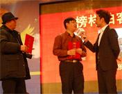 中国网络榜样拍客奖获奖者风采