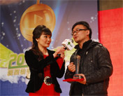 中国网络原创动漫奖颁奖
