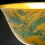 Porcelana de Ensueño