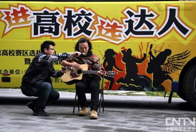 Presentacón de tocar la guitarra