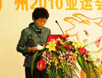 CNTV副总经理王秀云介绍亚运总体报道方案