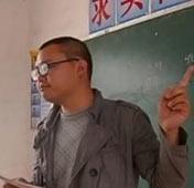 特岗教师-刘习聪