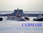 俄最新型北风之神级核潜艇完成海试 盘点中俄潜艇谁更强