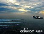 国庆受阅空中编队航拍照片公布 零距离感受我军战机