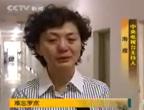 央视新闻联播主持人海霞缅怀罗京