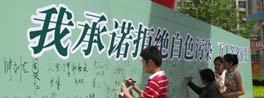 一个中国公民致哥本哈根的信
