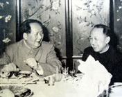 毛泽东主席设宴款待钱学森