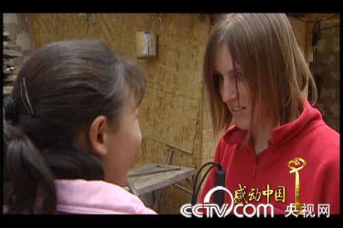 感动中国2009获奖人物事迹