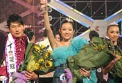 CCTV第七届模特电视大赛