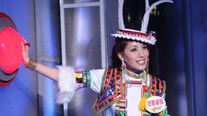 白马藏族青山绿水蕴一方国色