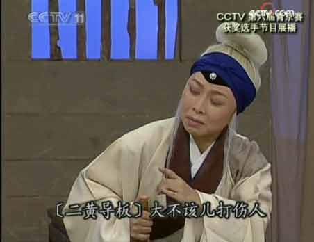 京剧《李逵探母》选段