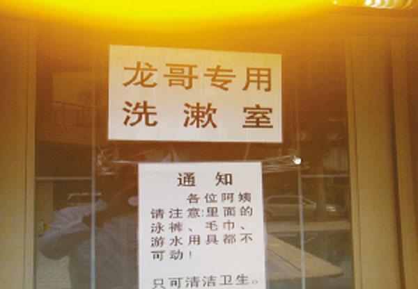 深圳沙井黑老大巨额财产被查 被捕前烧大批现