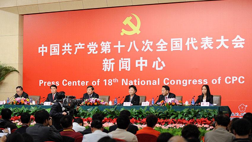 中宣部等四部门介绍文化体制改革和公共文化服务体系建设情况