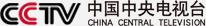 中国中央电视台官方网站