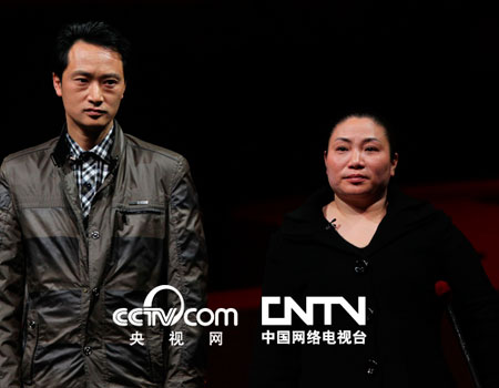 2012感动中国人物:周月华,艾起