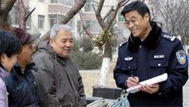 辽宁省锦州市社区民警 孙建设