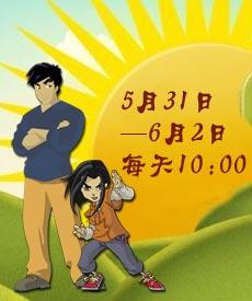 成龙历险记符咒图片_成龙历险记符咒图片下载