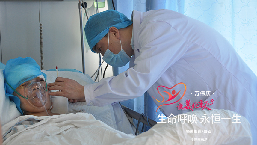 """""""任何突发灾难性事件,都会在第一时间出现白衣战士奔走忙碌的身影,这是就是作为医生的担当。""""——北京天坛医院神经外科主任医师万伟庆。"""