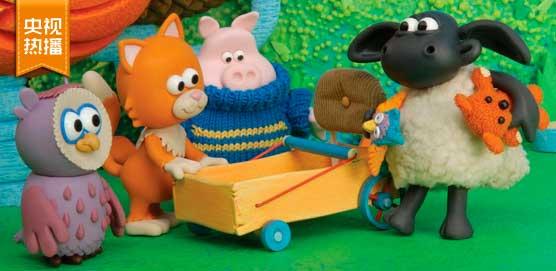 """《小小羊提米》""""萌萌哒""""小羊的幼儿园生活"""