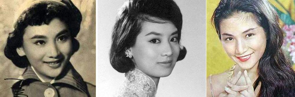 香港老牌女明星