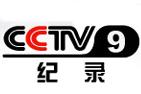 11度青春老男孩全集CCTV9-纪录频道节目官网度-c-符號怎打