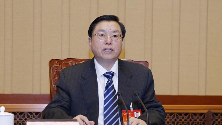 十二届全国人大二次会议主席团举行第四次会议