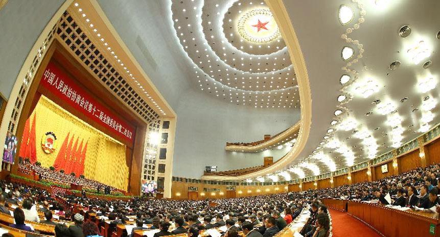 全国政协十二届二次会议举行第四次全体会议