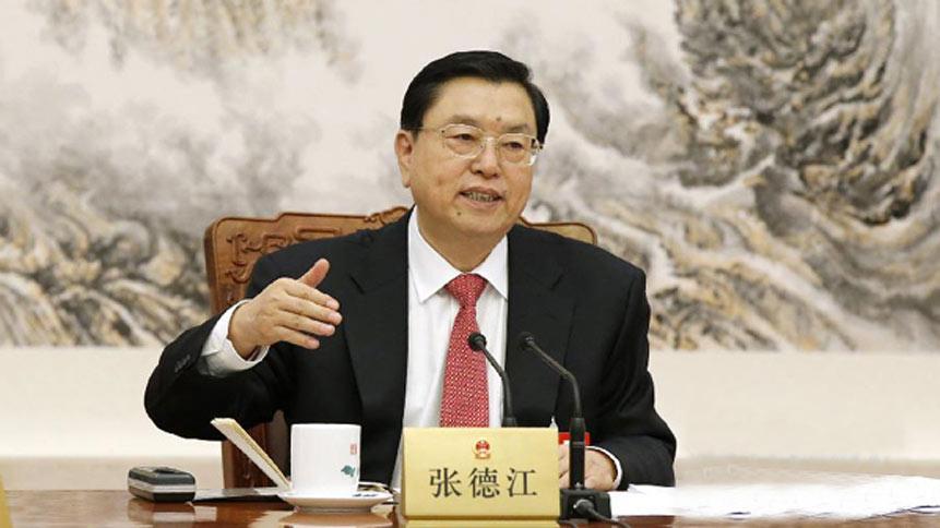 十二届全国人大二次会议主席团常务主席第一次会议举行 张德江主持