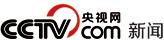 工业4.0--北京展览馆带你走入中国未来