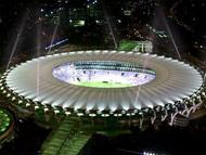 马拉卡纳体育场