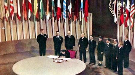 《联合国宪章》签署