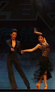 拉丁舞《恰恰恰》