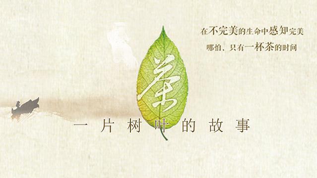 心型树叶简笔画