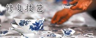 百集电视系列片《手艺》