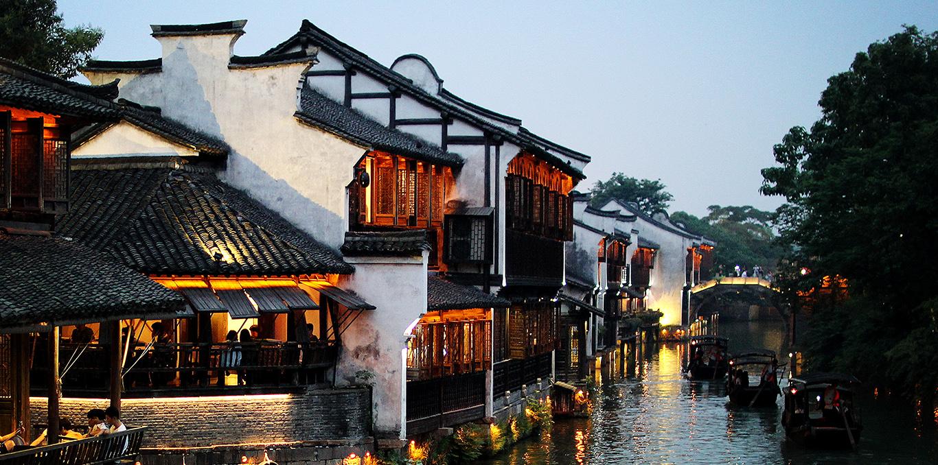 风景 古镇 建筑 旅游 摄影 1366_678