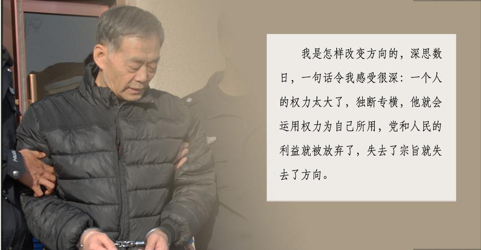 中纪委揭广电影视腐败潜规则