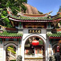 厦门特色寺庙