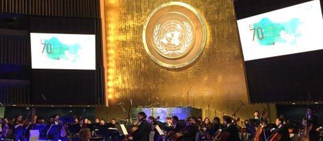 中国举办纪念联合国成立70年音乐会