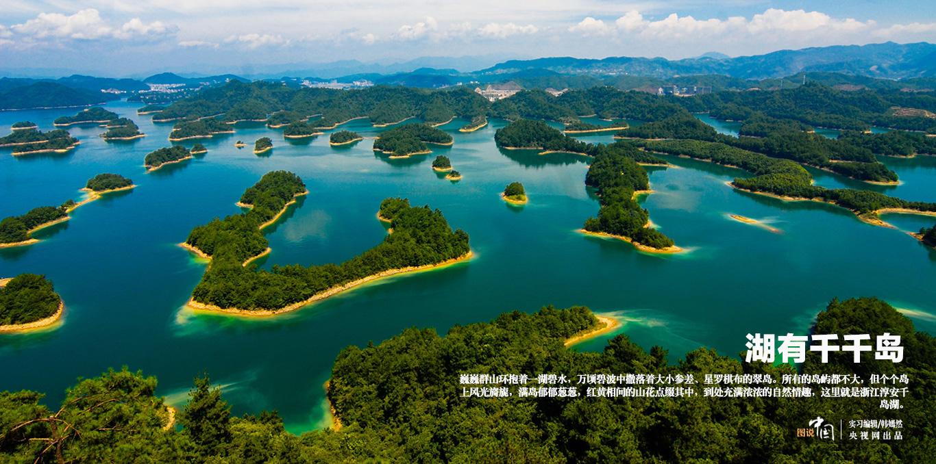 我国面积最大的岛屿