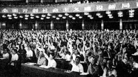 《中国共产党章程》通过