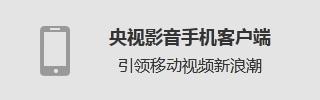 [万载电视台]乡约江西万载县