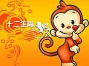 """2016十二生肖之""""猴"""""""