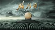 勝利日——大閱兵2015