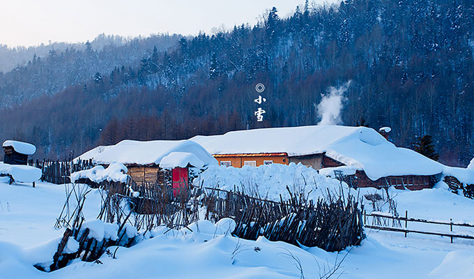 """解读""""小雪""""节气:冬季降雪即将拉开大幕"""