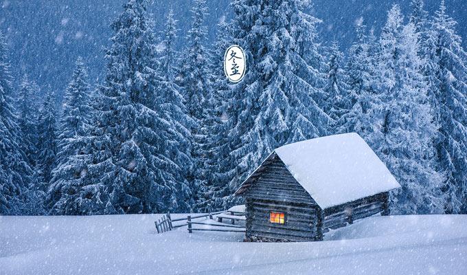 冬至的起源
