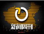 央视网(cctv.com)