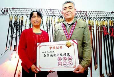"""中国梦·江家秤:毫厘不差的""""良心秤"""""""