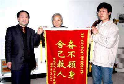 赵传宇:当代大学生的楷模